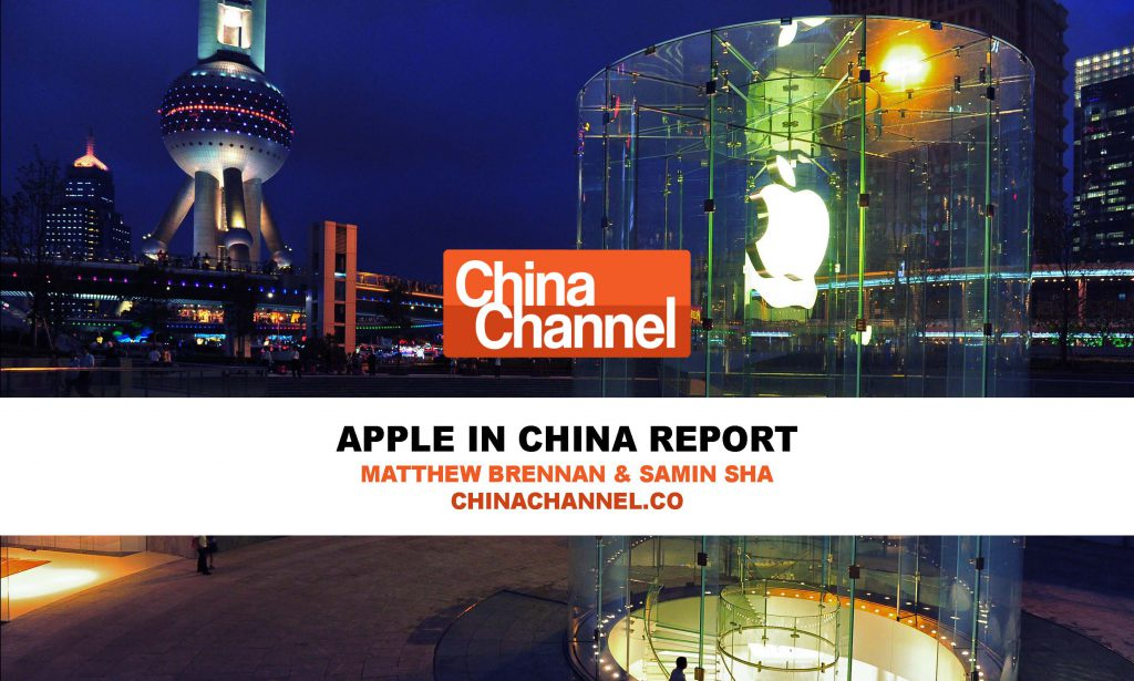 Item one 2017 June APPLE REPORT Matthew Brennan China Channel_Page_001